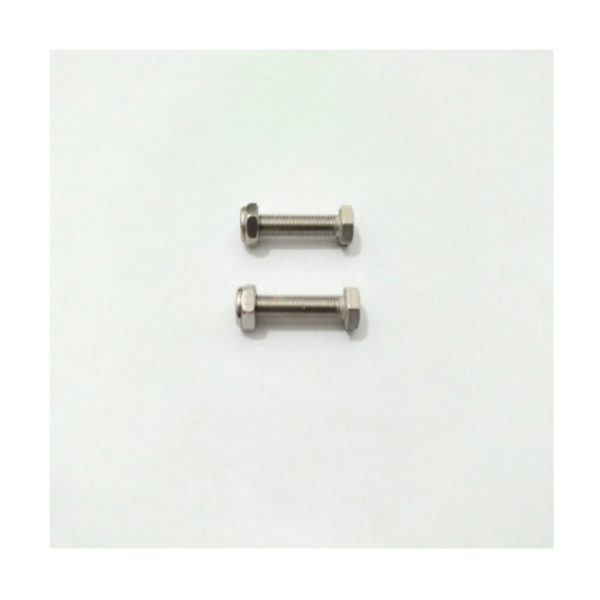 mounting hardware for coupon
